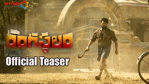 rangasthalam official teaser