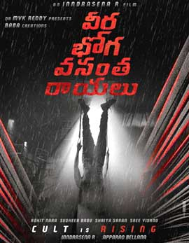 Veera Bhoga Vasantha Rayalu Movie Review, Rating, Story, Cast and Crew