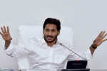 Andhra Pradesh CM YS Jagan Likely to Address Telugu Diaspora at Detroit's Cobo Center in August